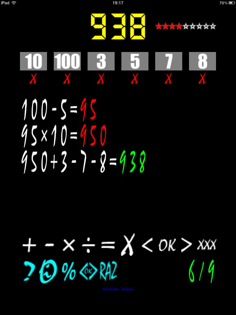 Comptissimax version 1.x